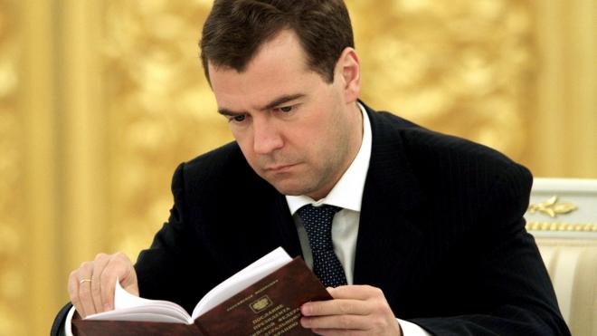Дмитрий Медведев выступил против анклавов с мигрантами