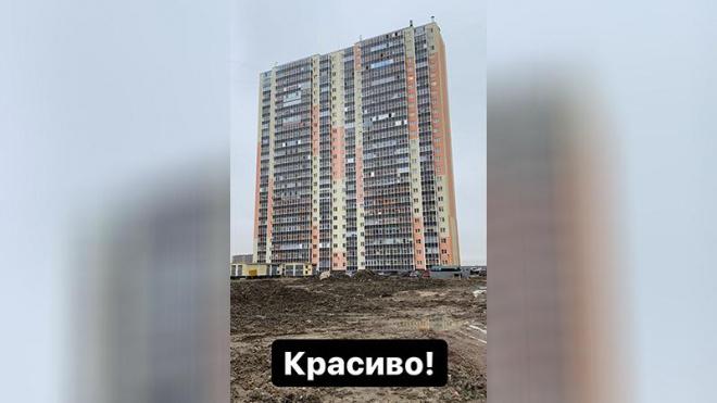 Блогер Илья Варламов посмеялся над новостройкой в Шушарах