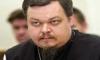 Церковь вступилась за российского гомофоба, уволенного из американской компании