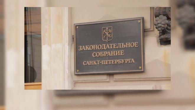 Матвиенко в ЗакСе Петербурга встретили стоячей овацией