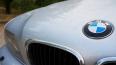 """В Тамбове молодая пара продала угнанный """"BMW"""" за 15 тыся..."""