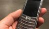 Производитель люксовых смартфонов Vertu закроет завод в Великобритании