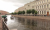 Петербургский школьник упал в канал Грибоедова во время квеста