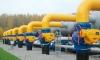 Россия отказала Украине в дополнительной зимней скидке на газ