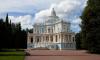 В Петергофе  за 253 миллиона рублей отреставрируют павильон Катальной горки