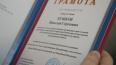 Замглавы администрации Выборгского района поздравил ...