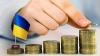 Ставки по украинским бондам поднялись до 42% годовых