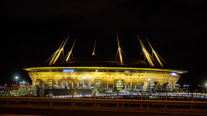 """""""Газпром Арену"""" признали одним из самых комфортных стадионов мира для болельщиков"""