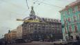 Улицы Петербурга украсили к 74-й годовщине снятия ...