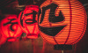 В Гатчине пройдут выступления мастера японского искусства ракуго
