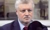 Миронов просит освободить Удальцова под свое личное поручительство