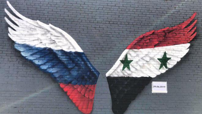 В Петербурге появилось граффити в честь дружбы России и Сирии