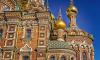 Дожди покинут Петербург во вторник