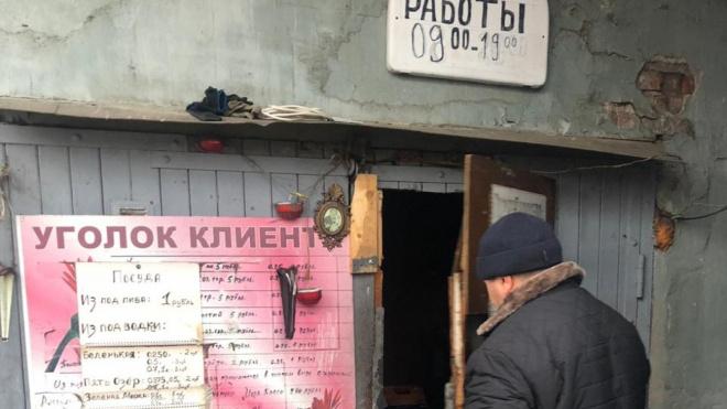 Петербургские пункты приема стеклотары обменивали пустые бутылки на спирт