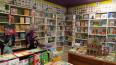 ККИ выселил книжный магазин из дома С.Д. Шереметьева ...