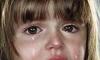 """Педофил надругался над 6-летней девочкой в детском лагере """"Маяк"""""""