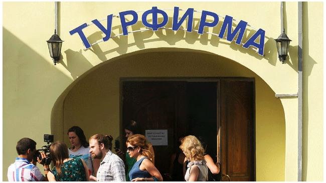 """Полиция начала проверку жалоб от клиентов туроператора """"Нева"""""""