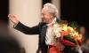 Главный дирижер Санкт-Петербургской государственной филармонии отмечает юбилей