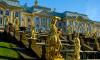 Осенний праздник фонтанов в Петергофе пройдет в честь Екатерины Великой