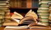 Интерактивно - развлекательная программа «Библиотека – это интересно!»
