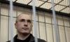 Бывший сокамерник Ходорковского заявил, что изображать жертву домогательств его вынудили