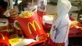 """В России могут запретить некоторые продукты из """"Макдонал..."""