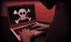 Депутаты Госдумы хотят отменить антипиратский закон