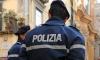 СМИ: на окраине Рима подорван жилой дом