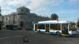 На Загородном встали трамваи и троллейбусы из-за упавшег...