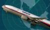 """СМИ: Пилот пропавшего """"малазийского Боинга"""" удушил пассажиров перед катастрофой"""