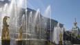 В Петергофе прошла церемония открытия фонтанов