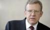 Bloomberg: Кудрин может снова стать главой Минфина