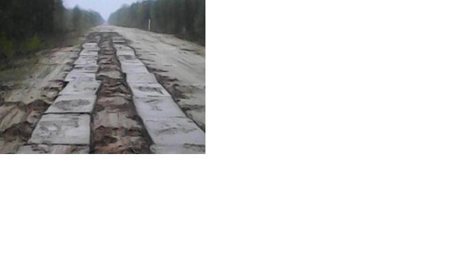Житель Томской области украл бетонную дорогу