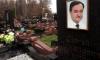 Магнитского посмертно признали виновным в неуплате налогов