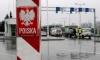 Пьяный украинец порезал пограничника на польской границе