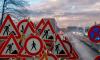 Движение по Московскому проспекту ограничат до весны из-за ремонтных работ