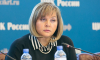 Элла Памфилова намекнула на реорганизацию Горизбиркома в Петербурге