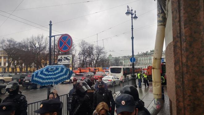 В Петербурге закрыли Дворцовую площадь
