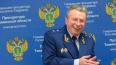 Владимира Владимирова назначили главой транспортной ...