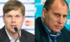 Радимов и Черышев возглавили молодежные команды Зенита