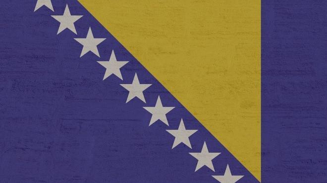 В Боснии и Герцеговине объяснили происхождение подаренной Лаврову иконы