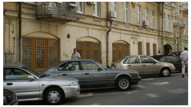 Конституционный суд РФ: правильная ли парковка?