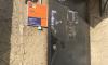 Почтовое отделение на Бухарестской улице оцепили из-за посылки с миной