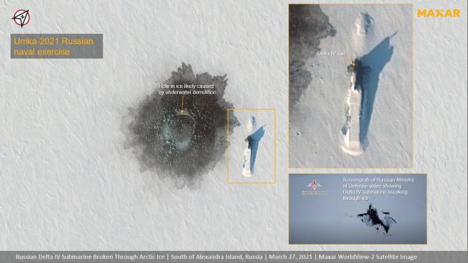 """Российскую подлодку засняли из космоса с """"огромной дырой"""" во льдах Арктики"""