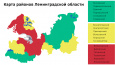 Актуальные на 1 июня разрешения и ограничения в Леноблас...