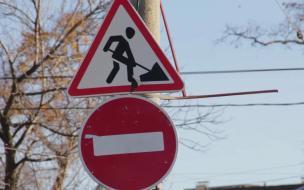 В Гатчинском районе отремонтировали участок дороги до Ополья