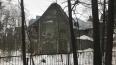В Сестрорецке законсервируют два исторических здания ...