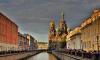 Влияние на погоду в Петербурге будет оказывать гребень антициклона