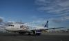 Летчик самолета, летевшего из Москвы в Ростов, был ослеплен лазером при посадке