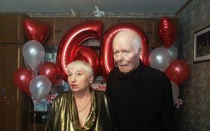 Супруги из Выборга 60 лет живут в любви и согласии